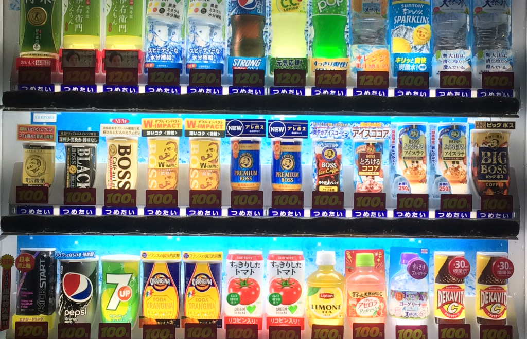 giappone vending machine blueberry
